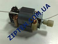 Мотор (двигатель) для блендера Saturn/Viconte/Scarlett U5430C-0015 (с четырехгранной муфтой)