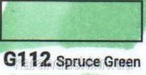 Маркер SKETCHMARKER долото-тонкое перо G112 Spruse Green Зеленая ель