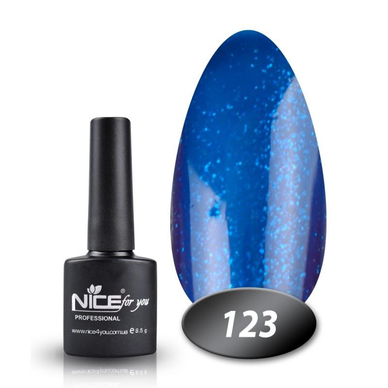 Гель лак Nice for you 8.5ml, №123
