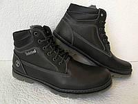 Timberland реплика зимние ботинки большого размера мужская обувь  гигант батал.