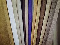 Легкая шторная однотонная ткань из льна высота 2.8м (на метраж, рулоном), фото 1