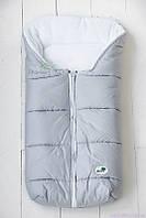Конверт на выписку, в коляску или для сна новорожденного, серый