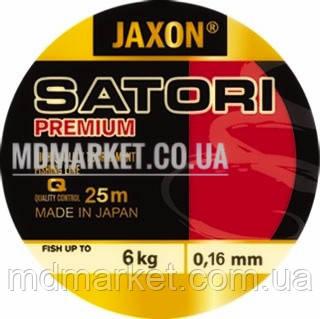 Волосінь Jaxon Satori Premium 25м 0.16