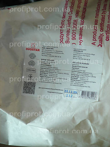 Яичный альбумин, 20кг, фото 2