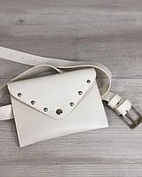 Белая сумка-клатч на пояс женская маленькая бананка с заклепками