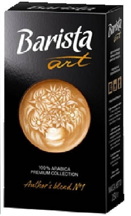 Кофе молотый Barista ART  '' Бленд №1 '' 250г , фото 2