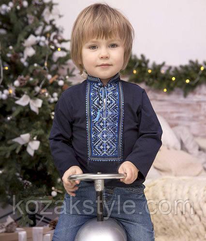 Трикотажна вишиванка Карпатська синя з синьо-сірою вишивкою