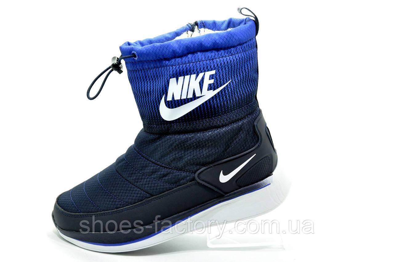 Женские дутики в стиле Nike, на меху