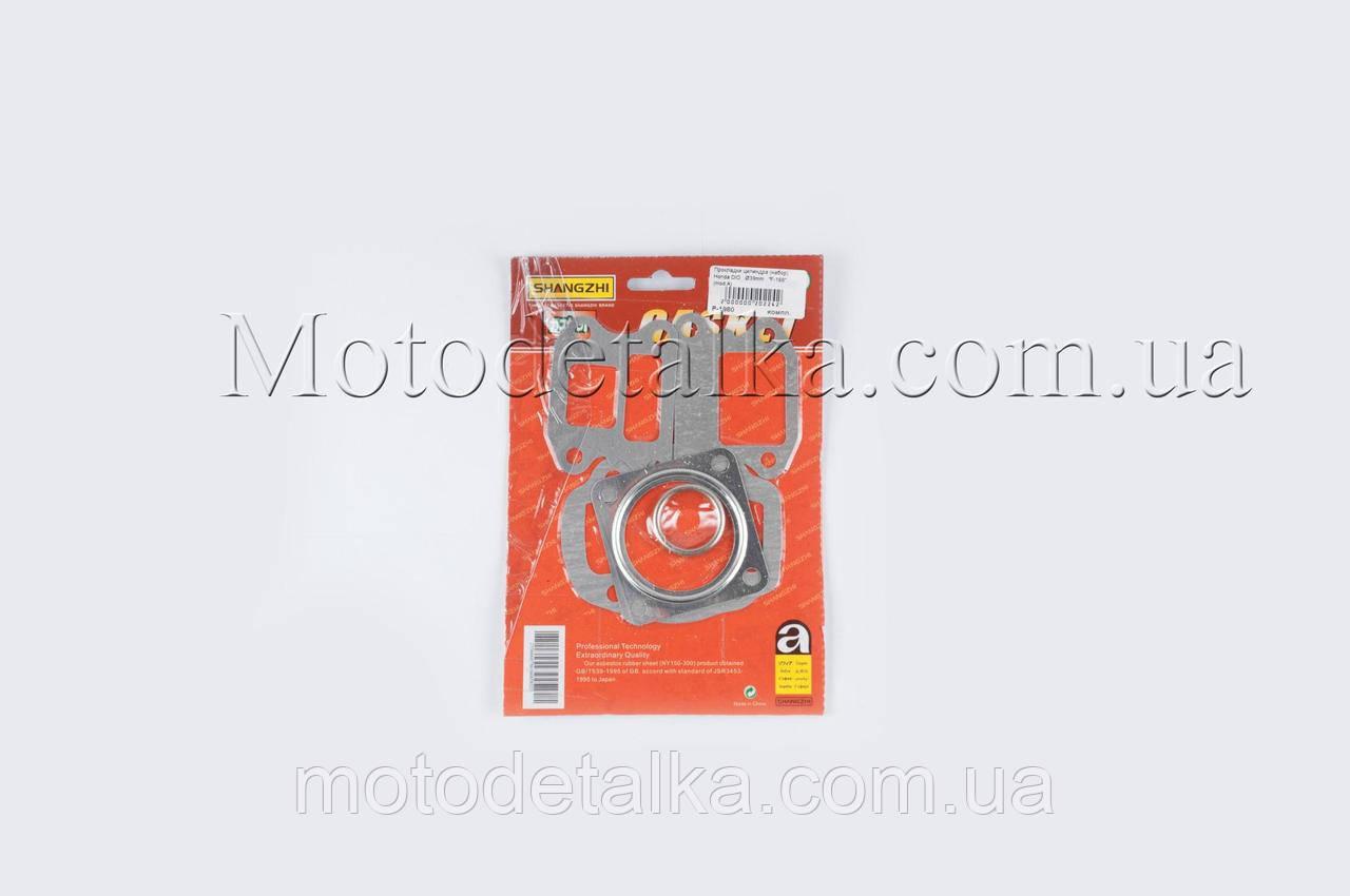 Прокладки цилиндра (набор) Honda DIO Ø39mm