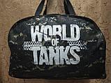 (29*43*19)Спортивная дорожная сумка камуфляж большой world of tanks только ОПТ, фото 2