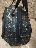(29*43*19)Спортивная дорожная сумка камуфляж большой world of tanks только ОПТ, фото 3