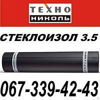 Стеклоизол Еврорубероид ХКП 3,5 кг/м2 гранулят