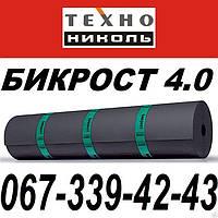 Бикрост Еврорубероид Винница ХКП 4,0 кг/м2