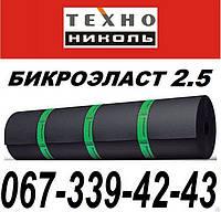 Еврорубероид Бикроэласт ХПП 2,5 кг/м2
