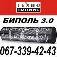 Еврорубероид Биполь ЭПП 3,0 кг/м2