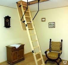 Чердачные лестницы  120*60 cм 120*70 см