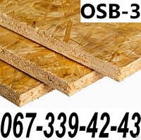 OSB плита Украина 12 мм 1,25*2,50 Кроно