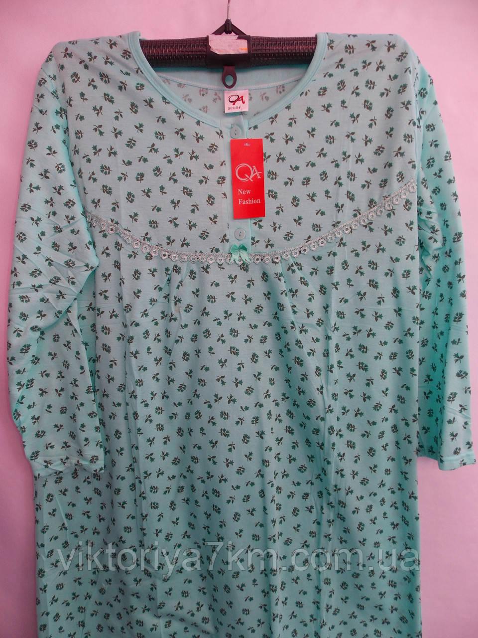"Ночная рубашка женская (52-60р.) ""Star"" RS2-1718"