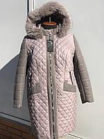 Зимняя куртка «Римма Зима»