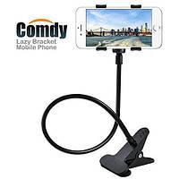 Универсальный держатель для телефона  планшета Lazy Bracket Mobile Phone