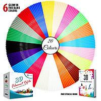 PLA Пластик для 3D ручек (20 цветов по 10 метров) 6 цветов светятся в темноте