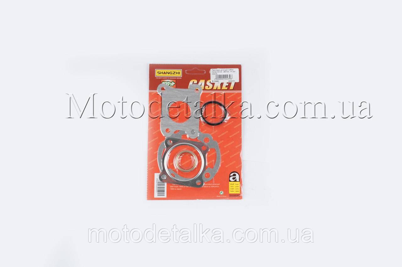 Прокладки цилиндра (набор) Honda DIO ZX Ø47mm (mod:A) SHANGZHI