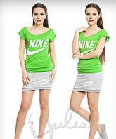 Женский костюм Nike-юбка