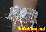 Свадебная подвязка для невесты П-216