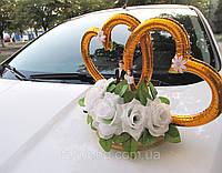 Кольца-сердца с цветами на свадебный автомобиль (126)