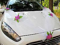 Лента фатиновая с Фиолетовыми цветами для свадебного автомобиля (151), фото 1