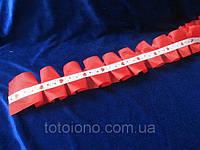 Лента-рюш красная 3 метра (141)