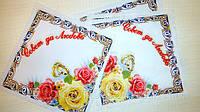 Свадебный платочек 501