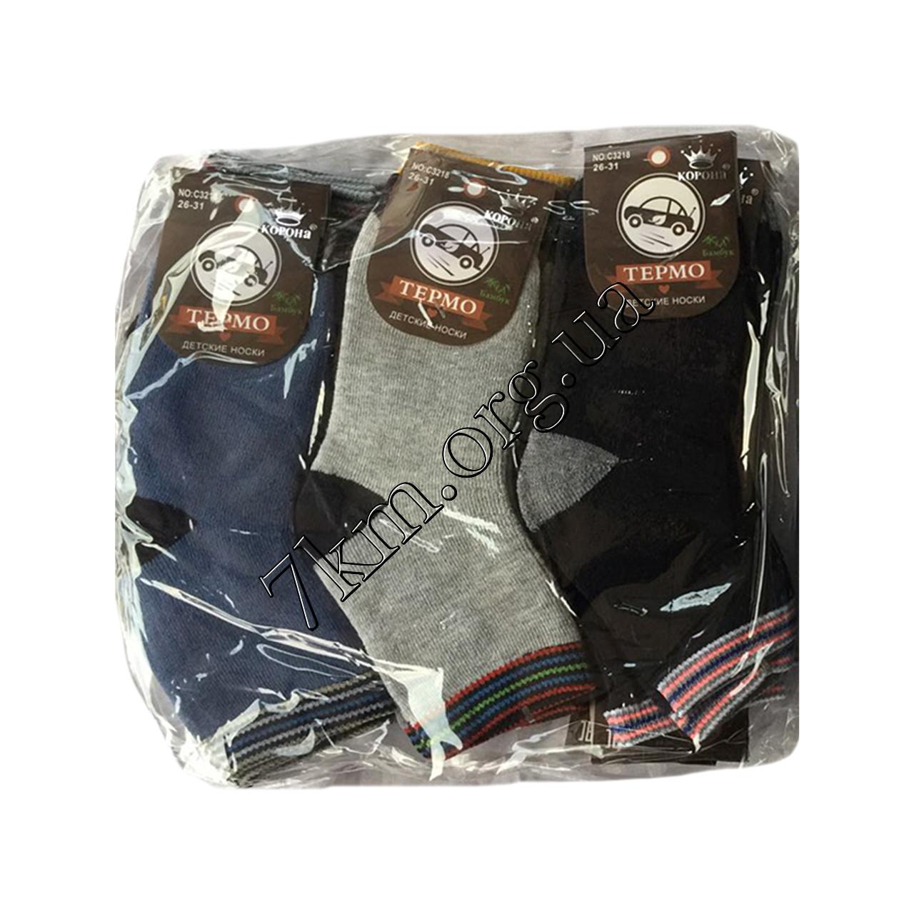 Шкарпетки дитячі махра для хлопчиків Корона Бамбук 7-8 років Оптом 3218