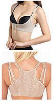 Корректирующие белье Magic Bra Корсет для увеличения груди
