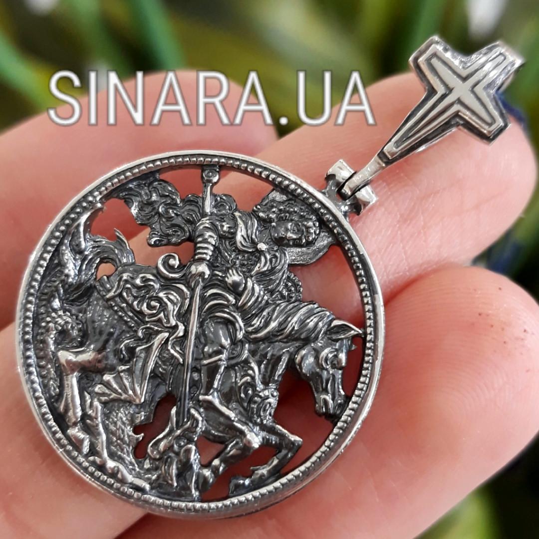 Серебряная ладанка Георгий Победоносец - Кулон Георгий серебро 925