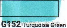 Маркер SKETCHMARKER долото-тонкое перо G152 Turquoise Green Бирюзово-Зеленый