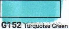 Маркер SKETCHMARKER долото-тонкое перо G152 Turquoise Green Бирюзово-Зеленый, фото 2