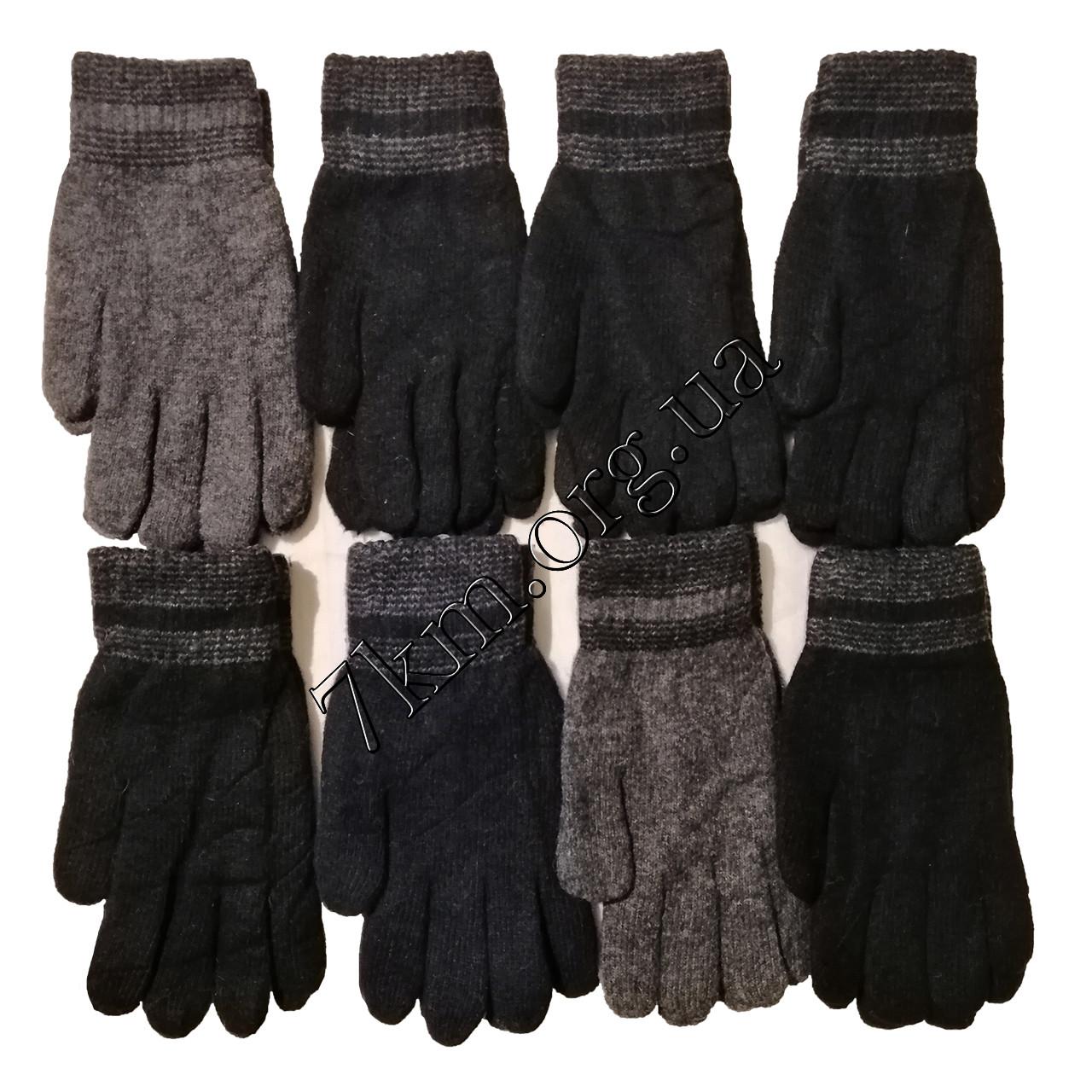 Перчатки мужские двойные XXL Китай Оптом H8117