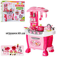 Игровая детская кухня 008-801