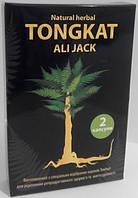 Тонгкат Али Джек №2