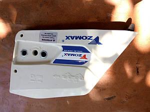 Крышка шины к бензопиле ZOMAX ZM 6010,6510