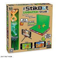 Фигурка STIKBOT, арт.2102, в наборе из 2 шт., штативом и сценой для анимации в коробке 31*30*4см