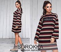 Утепленное платье в полоску / ангора-вязка с люрексом / Украина 40-1107, фото 1