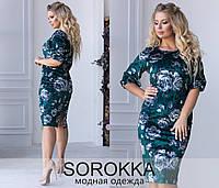 Платье большого размера / бархат / Украина 40-01469, фото 1
