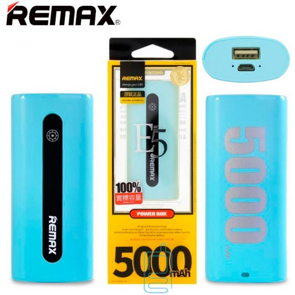 Power Bank Remax E5 5000 mAh голубой