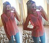 "Шифоновая блуза ""Волна"" - распродажа модели, фото 2"