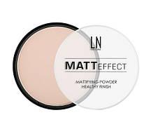 """Пудра компактная для лица """"LN professional"""" Matt Effect тон 103"""
