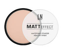 """Пудра компактная для лица """"LN professional"""" Matt Effect тон 105"""