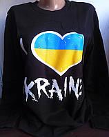 Батник на флисе с надписью/ сердцем коттоновый женский UKRAINE