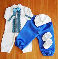 56-86 размер Праздничная одежда на крестины мальчика, Вишиті костюми на хрестини хлопчика